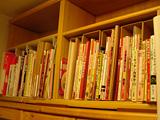 books_20010725.jpg